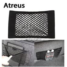 Atreus Automobiles Car Trunk luggage Net bag For VW Polo Passat b5 b6 b7 golf 4 7 5 t5 Touran Toyota Corolla Avensis Accessories