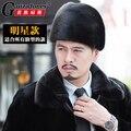 Дворянство пятидесятилетний меховая шапка норковая шапка куница шляпа Мужчины президент cap