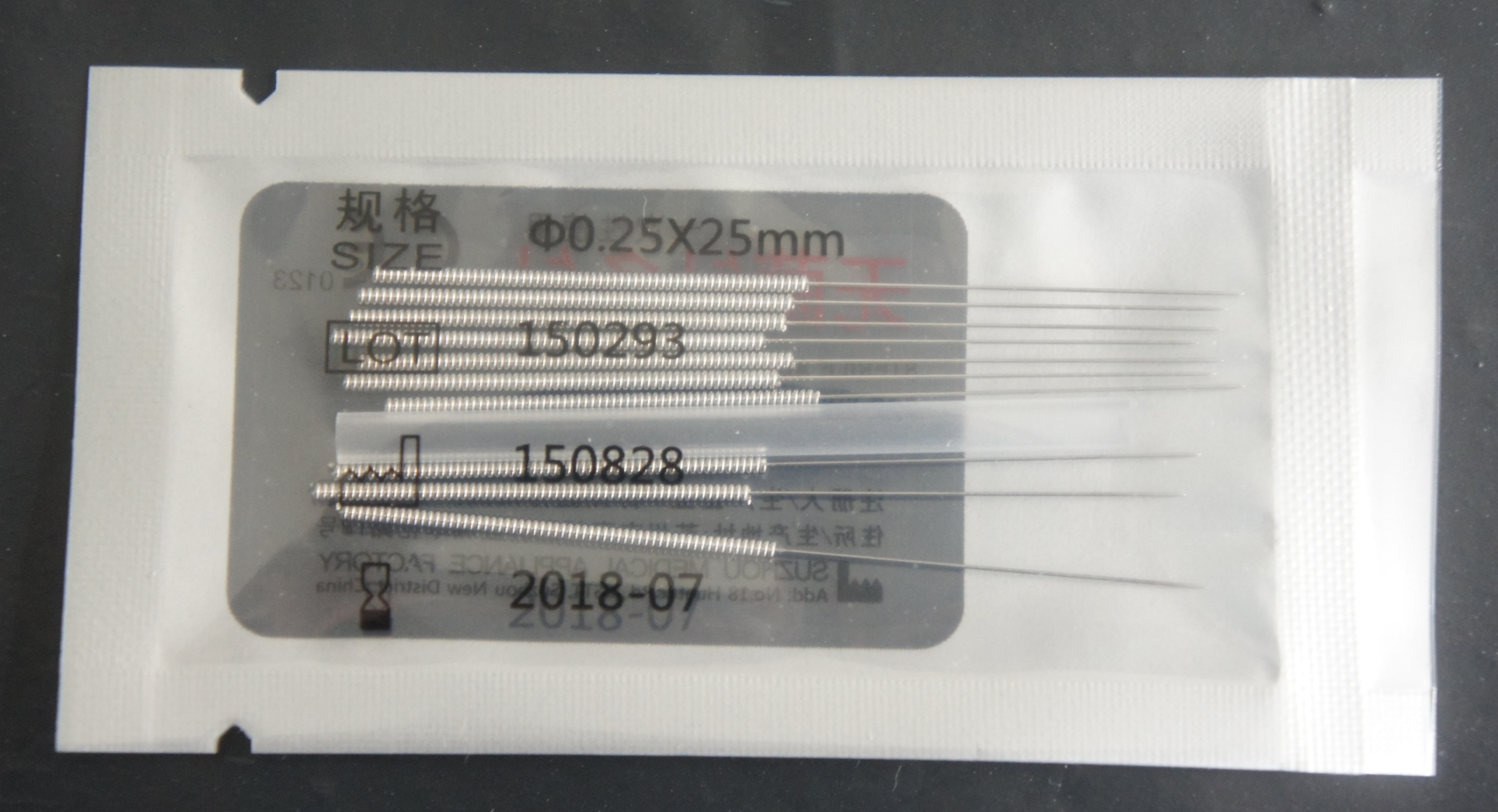 Tony tony disposable acupuncture needle 200 box handle needle acupuncture needle acupuncture needle acupuncture needle needles disposable 200 box acupuncture needle