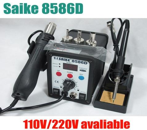 цена на Free shipping Genuine Digital Display 2 in 1 220V SAIKE 8586D hot air gun soldering station+solder Iron