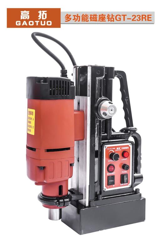 1600W23mmMagnetic Drilling Machine Speed Adjustment Base Multi-Functional Commercial Manufacture Renovation Team Useful Machine