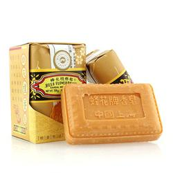 Bee and flower soap face deep cleaning soap blackhead acne remover handmade soap mini travel package.jpg 250x250