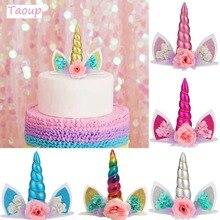 TAOUP חתונת Babyshower Unicorn עוגת חתונת טופר דקור עבור אספקה לקשט עוגה חד קרן מסיבת יום הולדת דקור Unicornio