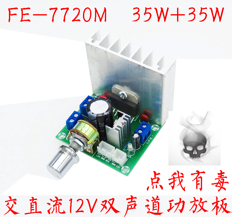 Spirited Dc 12v 1 Channel Multifunction Delay Relay Timer Time Switch Board Self-lock For Plc Led Motor Low Level Opto-isolate Power Save Price Remains Stable Active Components