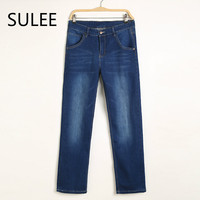 SULEE Brand Mens Jeans Relax Loose Causal Straight Stretch Denim Jeans Size 30 32 34 36