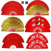 Bambus/Reinem kunststoff High-grade Doppel Seiten Tai Chi Leistung Fan Rot/Goldenen/Schwarz Martial Arts fan Kung Fu Tai Ji Fans