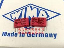 2019 hot sale 10pcs/20pcs German capacitor WIMA MKP10 1600V 0.015UF 1600V 153 15n P: 15mm Audio capacitor free shipping цены