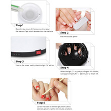 Nail Gel Steamer / Steam off Gel Remover