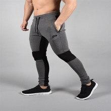 2016 New Clothing Man Pants Casual Skinny Trousers Bodybuilding GymShark Pants Men Joggers Cotton Elastic Sweatpants