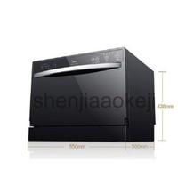 Household Automatic Dishwasher Intelligent Embedded Smart Small Desktop Dishwashers 220v 1pc