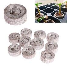 Садовые принадлежности сжатый блок садовый инструмент семена горшечных растений Детский горшок питательная почва торф гранулы для дома и сада