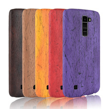 For LG K10 M2 K420N K430 K430ds Case Hard PC+PU Leather Retro wood grain Phone G10 Cover Luxury Wood for