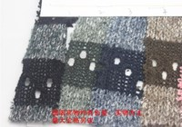 Wholesale High Quality Knitted Fabrics Sweater Stripe Sweater Sweater Fabric Tunnel C017