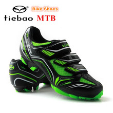 TIEBAO Cycling Shoes Bicycle Shoes men sapatilha ciclismo mtb 2018 Professional Racing Mountain Bike Shoes Unisex Outdoor SPD