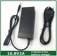 16.8V2A 16.8 فولت 2A ليثيوم شاحن بطارية ليثيوم أيون ل 4 سلسلة 14.4 فولت 14.8 فولت ليثيوم أيون بوليمر بطارية حزمة نوعية جيدة