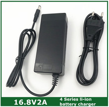 16.8V2A 16.8V 2A lithium li ion  battery charger for 4 series 14.4V 14.8V lithium li ion polymer batterry pack good quality