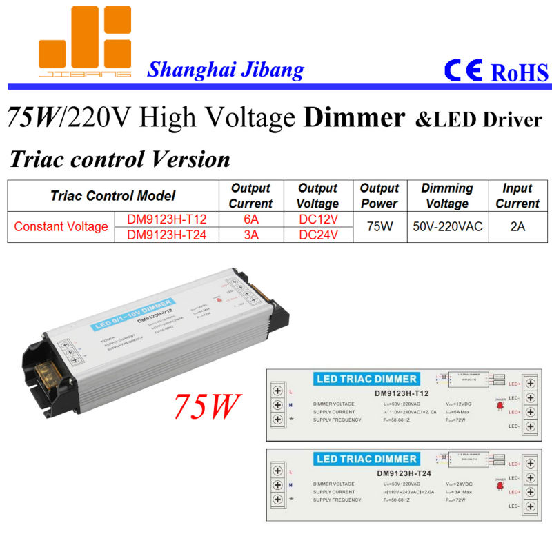 Free Shipping 220V/75W Triac dimming driver, Triac pwm drimmer, Slilicon Control dimmers, 1 channel pn:DM9123H-T series free shipping 200pcs bt137 bt137 600 bt137 600e triac 600v 8a to 220