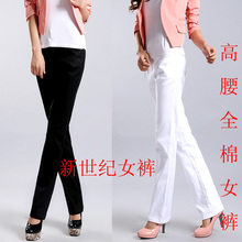 free shipping spring autumn Loose straight casual high waist 100% cotton women pants long trousers fashion plus size available