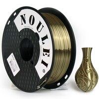 Noulei 1.75mm PLA Silk Antique Gold 3d printer filament 1KG Shiny 3D printing material metal silky Antique Gold
