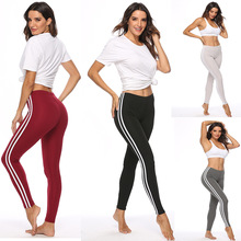 2019 summer new side two white strips high waist fitness  leggings nine points sports pants women 2019 summer big code harem pants skinny students thin sports pants female loose white side nine points casual women pants
