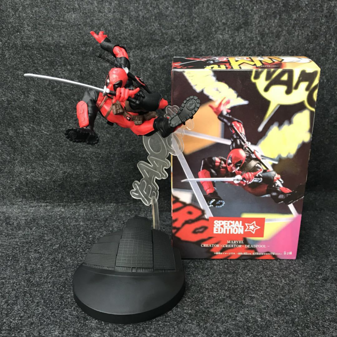 Creator X-men Deadpools 21cm Statue Action Figure Model Toys