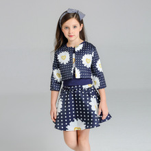 Free shipping 2017 spring baby girls clothing sets 3 pcs (sunflower girl coat +T-shirt + sunflower Short skirt ) girl's clothes
