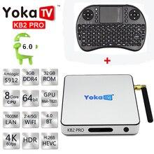 Original YOKA KB2 PRO Android 6.0 Octa Core Amlogic Caja de la TV Apoyo BT 4.0 Streaming Media Player PK S912 KB2 PRO con teclado