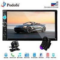 """Podofo 2 din Autoradio 7 """"HD Autoradio lecteur multimédia 2DIN ecran tactile Auto audio voiture stéréo MP5 Bluetooth USB TF FM caméra"""