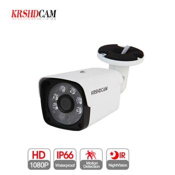 KRSHDCAM Full HD 1080 P AHD kamera typu bullet bezpieczeństwa na zewnątrz CCTV 6 sztuk matrycy Night Vision wodoodporna IP66 domowego nadzoru wideo