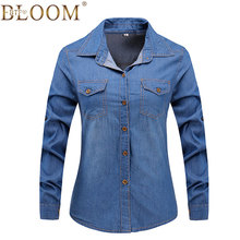 2017 New Denim Shirt Women Long Sleeve Turn-Down Collar Blouse Snowflake Jeans Female Thin Jean Shirt Fashion