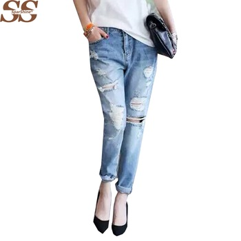 Jeans Femme Skinny Trousers High Waist Good Quality  European And American Style Harem Pants Work Wear 2017 New Fashion