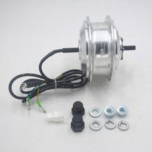 36 V 250 W motor de cubo de bicicleta eléctrica de alta velocidad sin escobillas Motor de cubo de engranaje motor de Bicicleta electrónica delantero rueda de coche DQ100