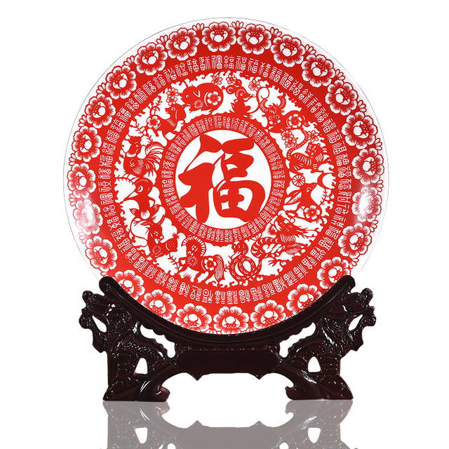Jingdezhen Porcelain Antique Decorative Plate Twelve Chinese Zodiac ...