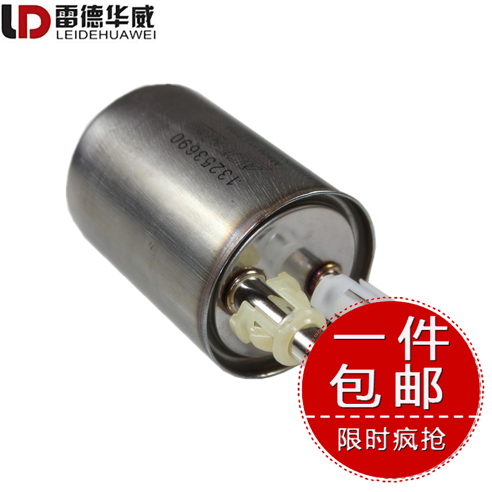 Gasoline fuel filter 13253690 for Chevrolet Cruze Aveo Malibu Buick Excelle fuel  filters-in Oil Filters from Automobiles & Motorcycles on Aliexpress.com ...