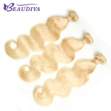 Beaudiva 613 Honey Blonde Brazilian Hair Weave 3 Bundles 1 Pack Human Hair Body Wave Remy Hair Bundles 12-24 Inch Free Shipping