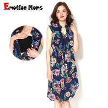 Breastfeeding-Dress Maternity-Lactation Emotion Summer-Style Sleeveless Women Moms Feather-Pattern