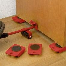 Juego de herramientas de mano para el hogar, 4 rodillos para Mover muebles + 1 Barra de rueda, elevador de Transporte de muebles