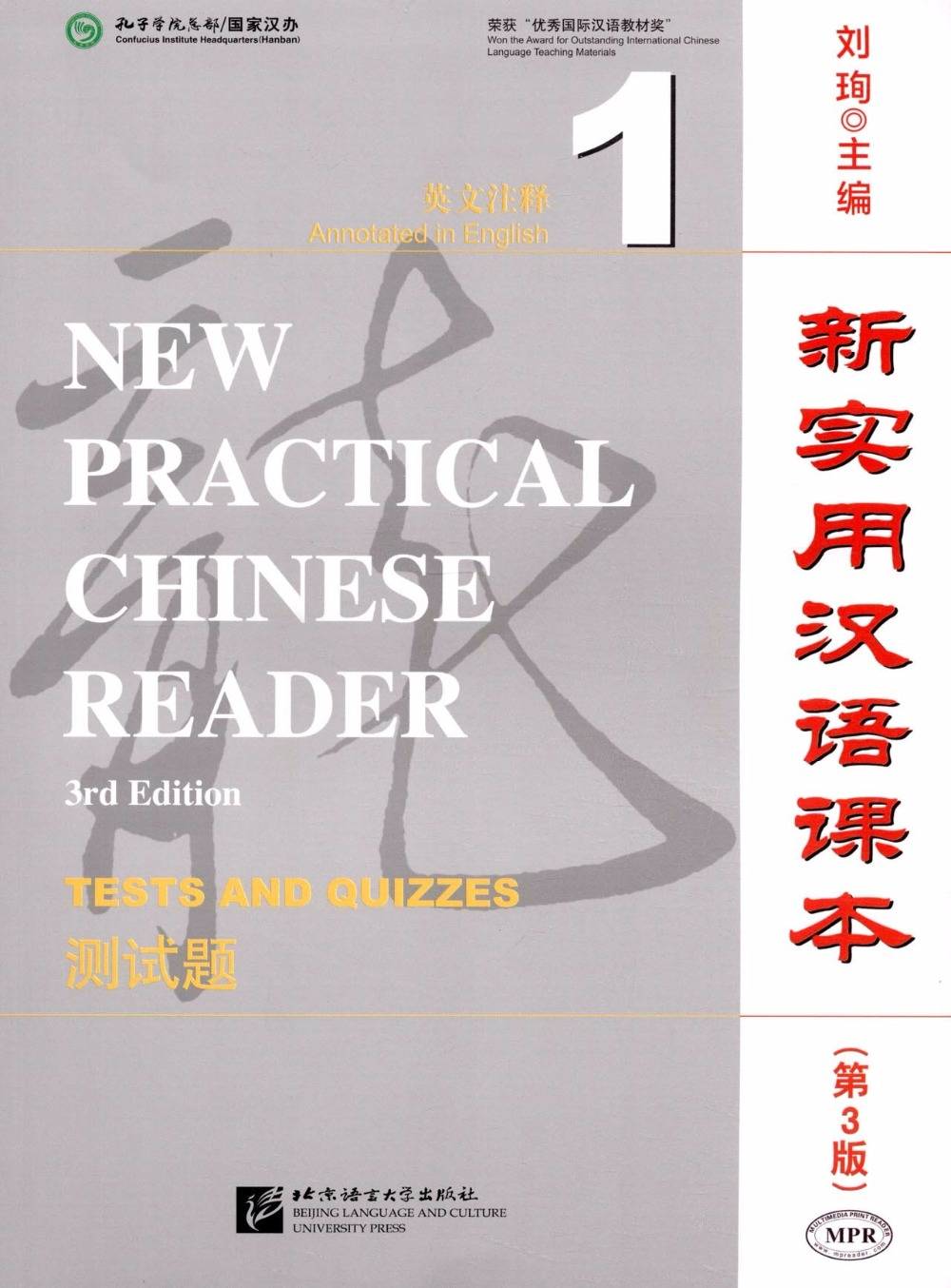 Workbooks new practical chinese reader 2 workbook : New Practical Chinese Reader 3rd Edition Tests and Quizzes with CD ...