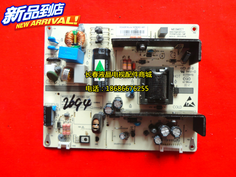 ФОТО Free Shipping>Original 100% Tested Working-LED37B1000C power board MPS35D-1MF