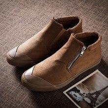 Maggie's Walker New Arrival Men Flock Casual Shoes Fashion Slip-on Platform High-top Winter Shoes Size 39~44