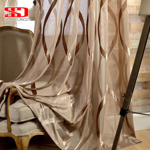 White Shiny Tulle Curtains for