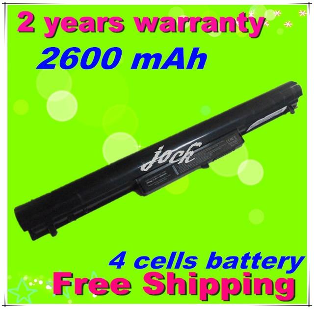 "JIGU Battery for HP Pavilion Sleekbook 15 6"" 15 B 695192-001 694864-851 HSTNN-DB4D HSTNN-YB4D HSTNN-YB4M VK04 VOLKS H4Q45AA"