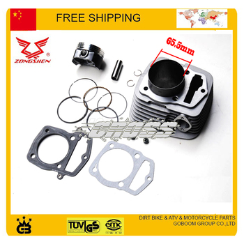 Zongshen CB250 250cc  quad motorcycle atv cylinder block assembly 65.5mm gasket  piston ring set dirt bike part free shipping
