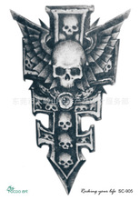 Individuality Waterproof Temporary Tattoos For Men Skull Mechanical Wing Large Arm Tattoo Sticker SC2905