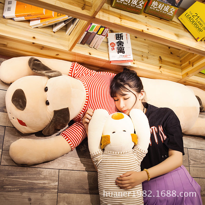 Super soft Oversized Red Lip Dog Doll Plush Toy Holding Sleeping Long pillow Doll Birthday Gift Girl big size 90cm 130cm 150cm 75cm super cute plush toy dog lipstick dog pillow doll lying prone as gifts to friends and children with down cotton