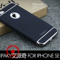 2016 New Arrival 100 Original Ipaky Brand Classic Case For Iphone SE For Iphone 5s 3
