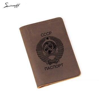 Akcesoria Podróżnicze Posiadaczy Kart CCCP ZSRR Zsrr godło Posiadacza Paszportu Paszport Okładka Skóra Bydlęca Rosyjski