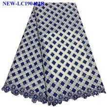 Высококачественный нигерийский французский сетчатый кружевной африканский тюль кружевная ткань для женщин платье Африканский тюль Кружевная Ткань 5 ярдов BE013
