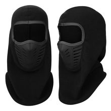 Winter Outdoor Full Face Mask Windproof Motorcycle Helmet Bicycle Cycling Fleece Ski Masks Balaclava Masker Dec28(China)