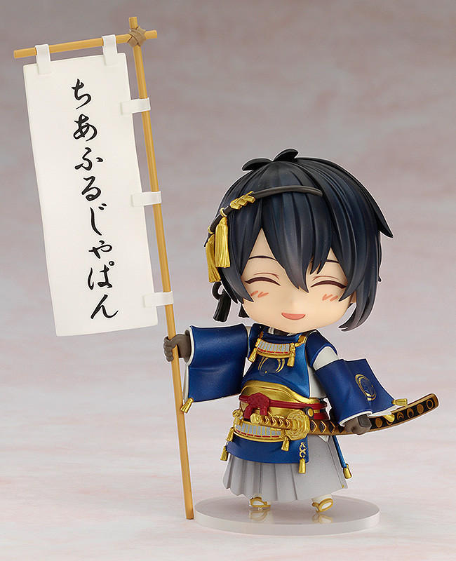 Nendoroid Touken Ranbu Online Mikazuki Munechika Cheerful Ver Action Figure 10cm